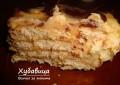 Торта с бисквити и домашен крем